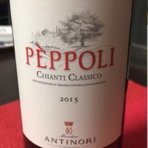 Pèppoli Chianti Classico (ペポリ・キャンティ・クラシコ)