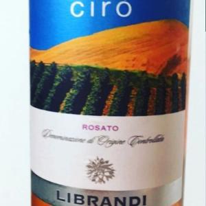 Librandi Cirò Rosato (リブランディ チロ・ロザート)