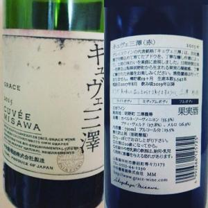 グレイスワイン キュヴェ三澤 赤 (グレイスワイン キュヴェみさわ あか)