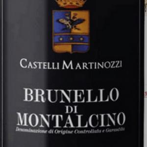 Castelli Martinozzi Brunello di Montalcino (カステッリ・マルティノッツィ ブルネッロ・ディ・モンタルチーノ)テイスティング