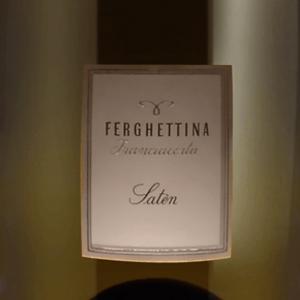 Ferghettina Franciacorta Satèn (フェルゲッティーナ フランチャコルタ サテン)