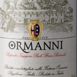 Ormanni Chianti Classico (オルマンニ キャンティ・クラシコ)