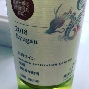 井筒ワイン NAC竜眼 (いづつワイン NACりゅうがん)ワインテイスティング