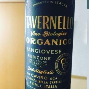 avernello Organico Sangiovese (タヴェルネッロ オルガニコ サンジョベーゼ)ワインテイスティング
