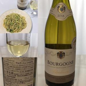 CAVE DE LUGNY BOURGOGNE Chardonnay (カーヴ・ド・リュニー ブルゴーニュ シャルドネ)ワインテイスティング