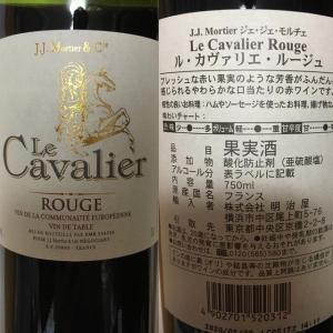 Le Cavalier Rouge (ル・カヴァリエ・ルージュ)ワインテイスティング