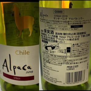 ワイン名/SANTA HELENA ALPACA SYRAH (サンタ・ヘレナ・アルパカ・シラー)ワインテイスティング