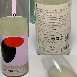 仙禽オーガニックナチュール2021《ZERO:nigori》日本酒テイスティング