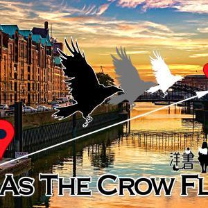 洋書に出てくる英語表現0093:as the crow flies【フレーズ編76】