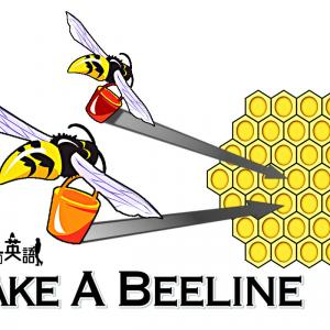 洋書に出てくる英語表現0092:make a beeline【フレーズ編75】