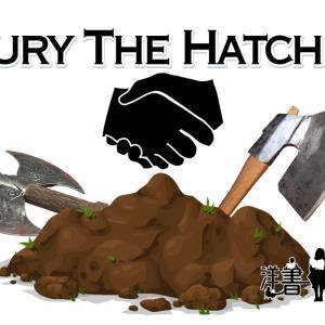 洋書に出てくる英語表現0091:bury the hatchet【フレーズ編74】