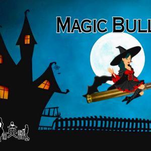 洋書に出てくる英語表現0101:magic bullet(silver bullet)【フレーズ編84】