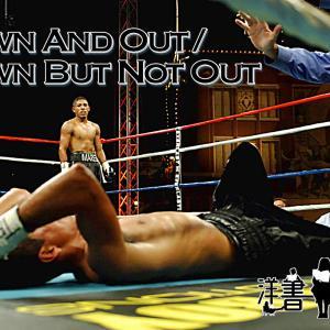 洋書に出てくる英語表現0105:down and out【フレーズ編88】
