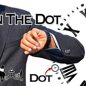 洋書に出てくる英語表現0112:on the dot【おすすめ英語フレーズ編95】