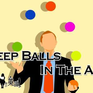 洋書に出てくる英語表現0113:keep balls in the air【おすすめ英語フレーズ編96】
