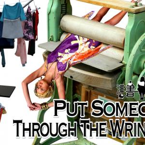 洋書に出てくる英語表現0181:put someone through the wringer【おすすめ英語フレーズ編161】