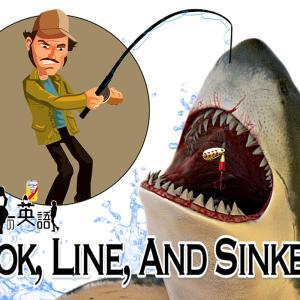 洋書に出てくる英語表現0188:hook, line and sinker【おすすめ英語フレーズ編168】