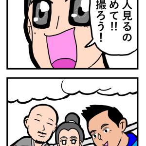 日本人とはじめての遭遇