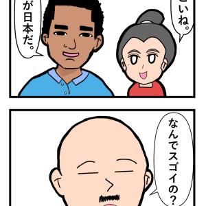 名前って何?