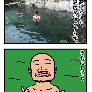 山の上に温泉があるという事
