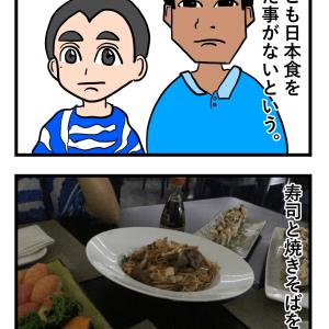 ベネズエラの日本食レストラン