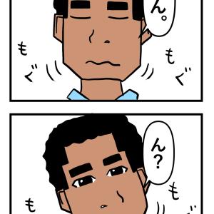 日本とベネズエラの時差は13時間。ワサビの時差は?