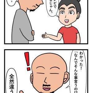 「なんでコトコト」なんて日本語は知らない