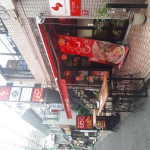 東京限定、濃厚な蟹つけ麺
