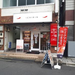 辛麺屋一輪 水道橋店
