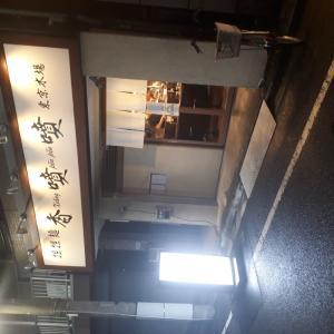 香噴噴 東京木場(シャンペンペン)
