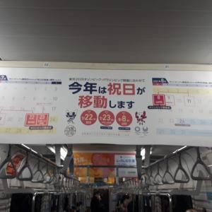 東京オリンピックが開催できないのは、子供でも分かることです。
