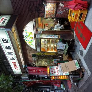 孤独のグルメに出てきた、長崎飯店 渋谷店