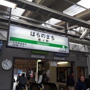 常磐線、復旧区間に乗車