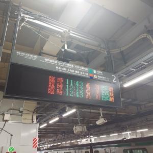 10月23日24日は、山手線、渋谷駅工事です。
