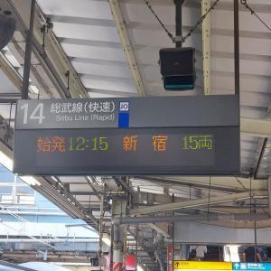 品川駅に着きました。