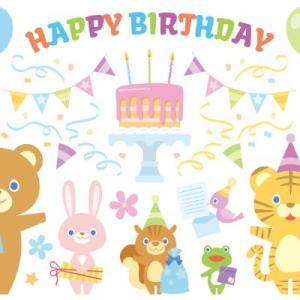 誕生日の意味を知らずに祝うコワさ