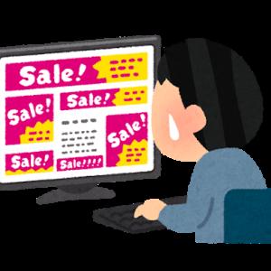 コロナの影響でインターネット以外の広告費は今年も減少する可能性はありそうだ!