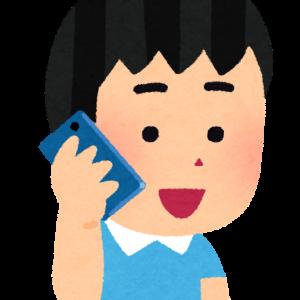 社内の連絡を電話でされたら迷惑と感じる人が約半数いるという結果に