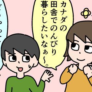 海外は行かん!!
