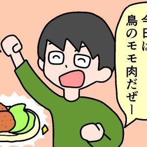 モモ肉VSムネ肉