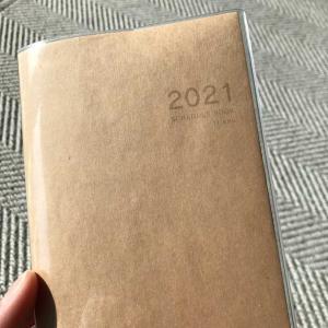 【今年の手帳】私はこれで充分です♪