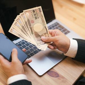 【投資信託】iFreeレバレッジNASDAQ100 選択理由