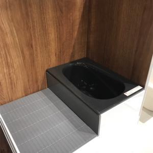 【計画】我が家の水回り②浴室
