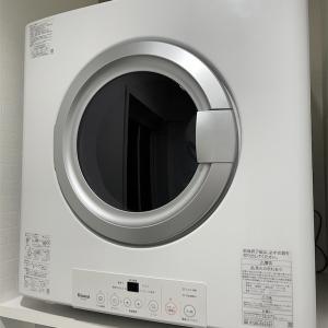 【徹底レビュー!】ガス衣類乾燥機 乾太くんを実際に使っている感想を紹介!