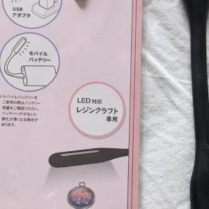 【Seria】100円のUVライトの実力は?