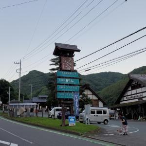 ❝道の駅 六合❞   愛犬とおでかけ-群馬県観光🎵  2021年7月17日⑪