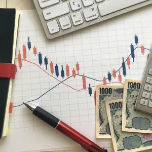 株式投資【初心者勉強部屋】vol.3 ~現物取引と信用取引~
