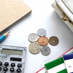 コツコツ進める資産の増やし方!【節約編】 vol.2 ~家計簿・・・って必要なの?~