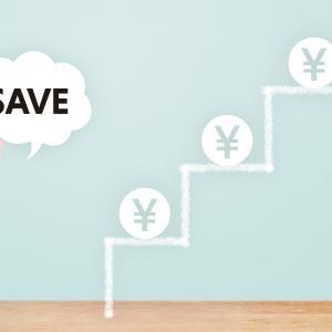 コツコツ進める資産の増やし方!【節約編】 vol.4 ~食費を節約してみよう!【後編】~