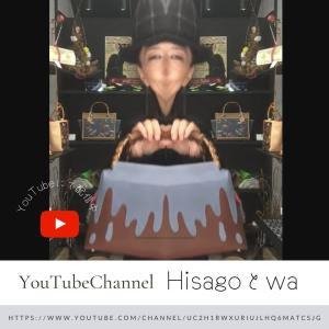 革鯉口バッグの新作『目覚めのローケーキ』のYouTube動画も作りました。ネーミン...